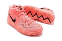 Nike MY