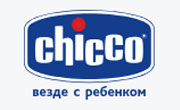 Enjoy Gift Certificates by Chicco